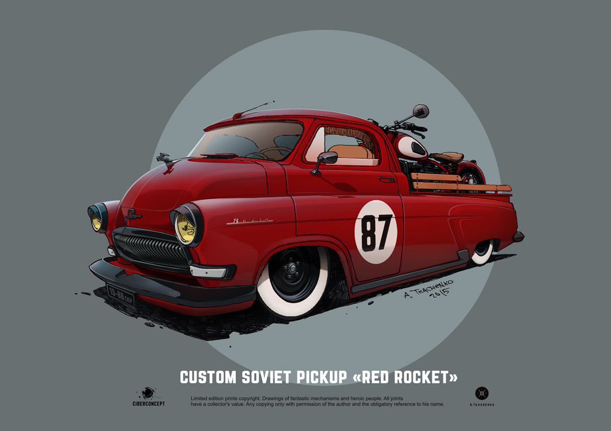 Concepts of Soviet cars on pictures - Custom Pickup RED ROCKET