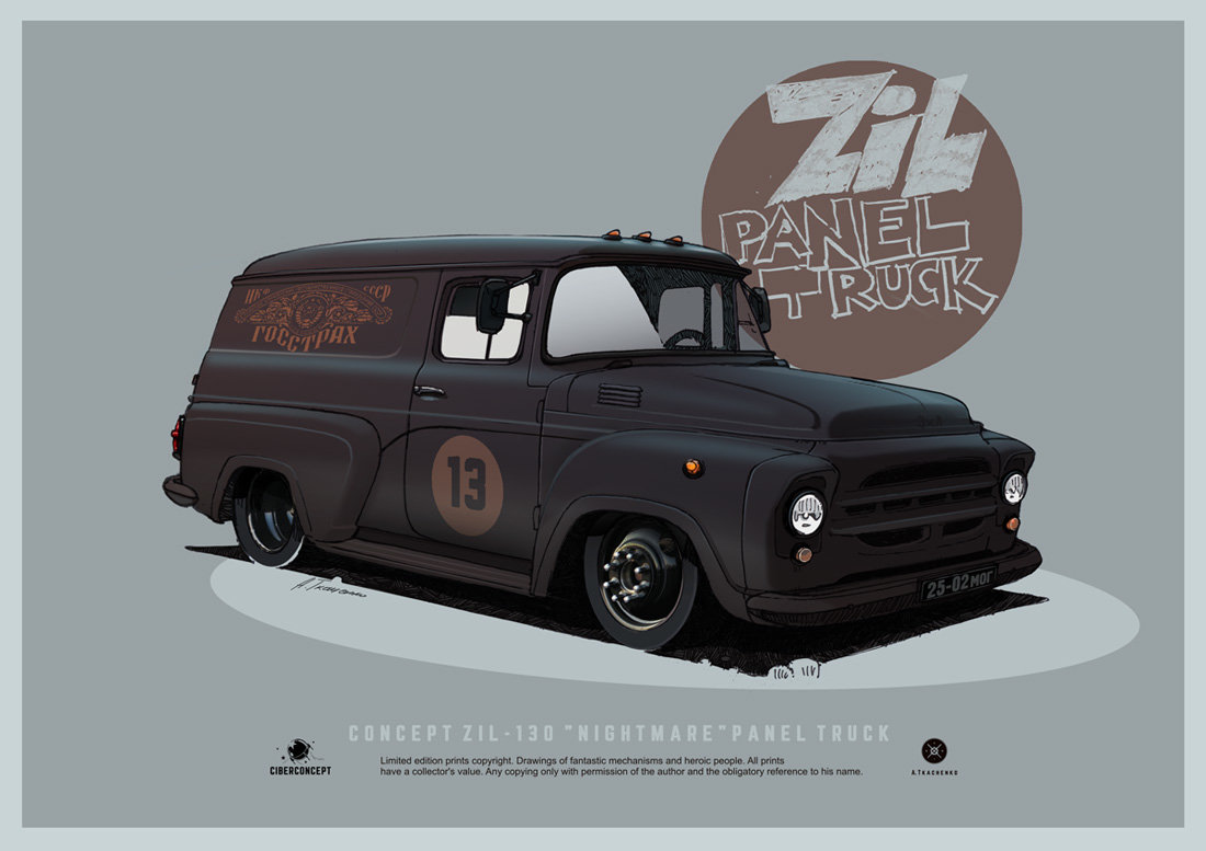 Concepts of Soviet cars on pictures - ZIL-130 NIGHTMARE Panel Truck