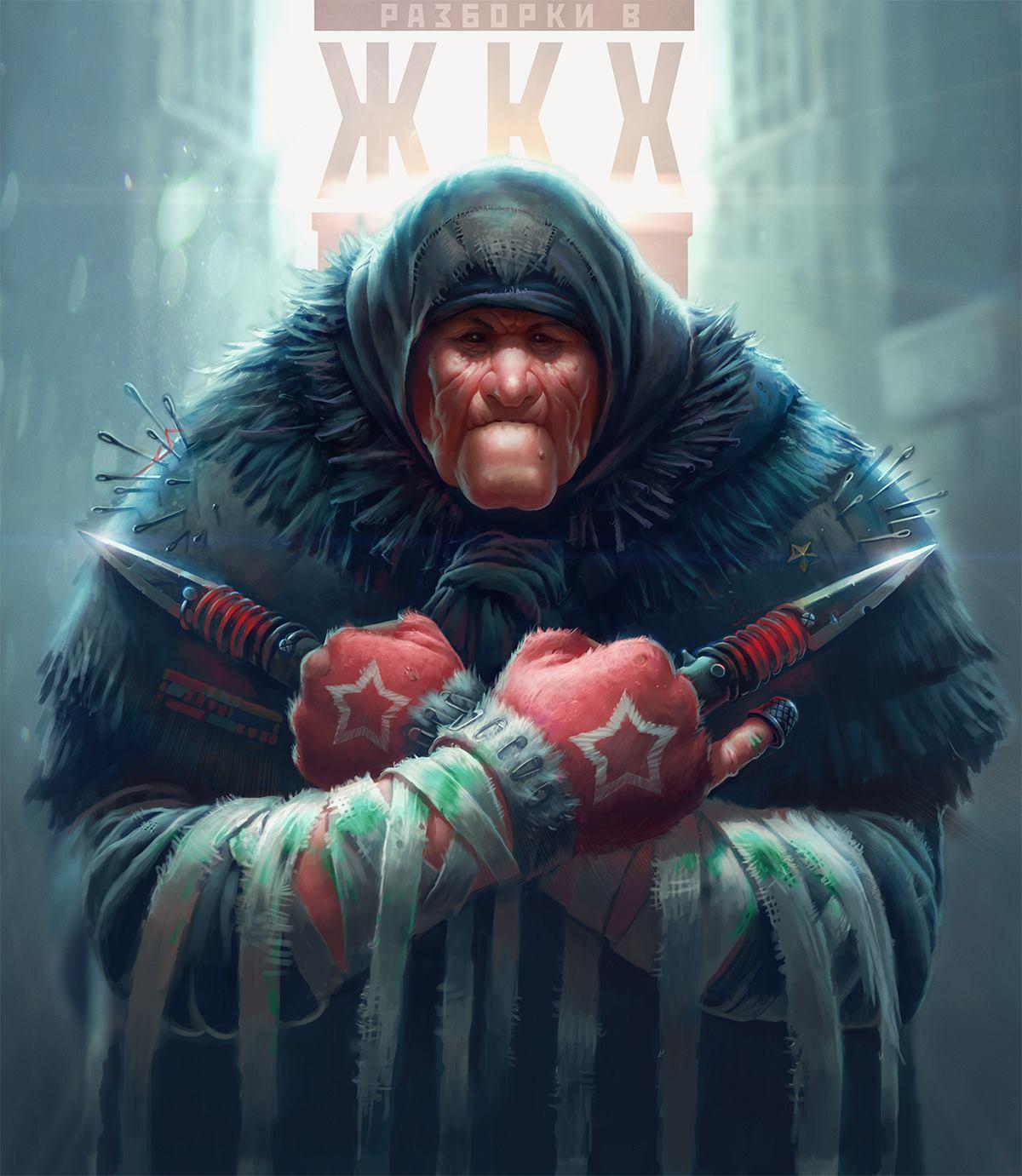 Harsh Russian post-apocalyptic grannies by Eduard Nabiullin - 5