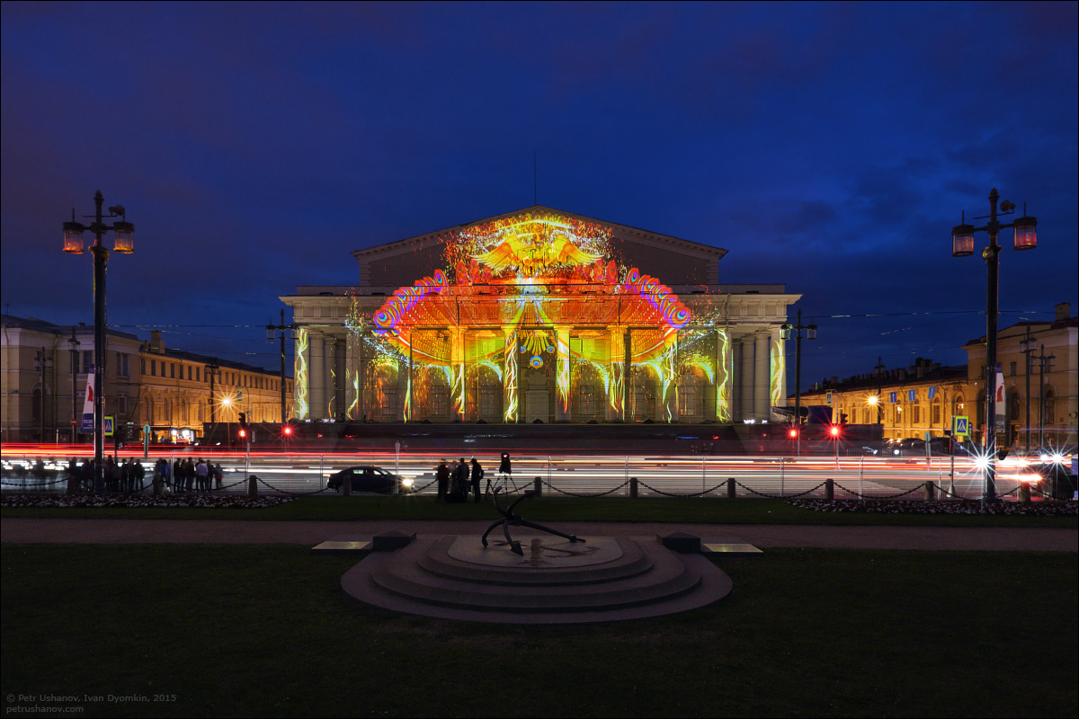 Scarlet Sails 2015: Bright fireworks show in Saint Petersburg - 5