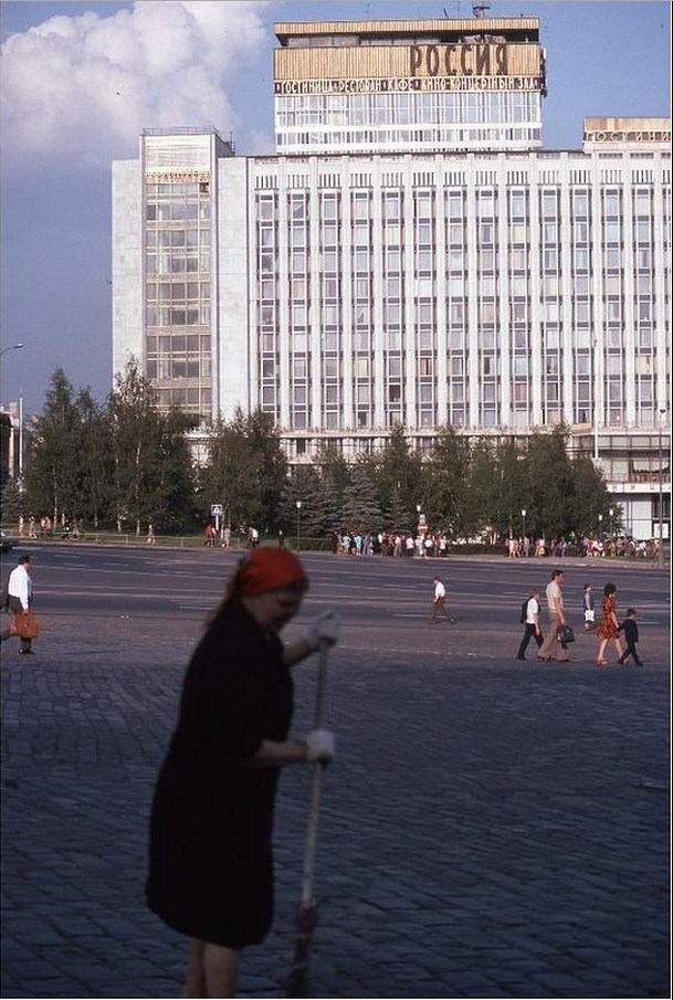 Moscow in 1975: The USSR on photos by Hans Rudolf Uthoff - 39