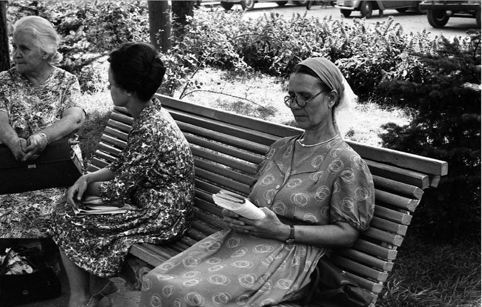 Moscow in 1963: Vintage photographs by Gerald Bloncourt - 2