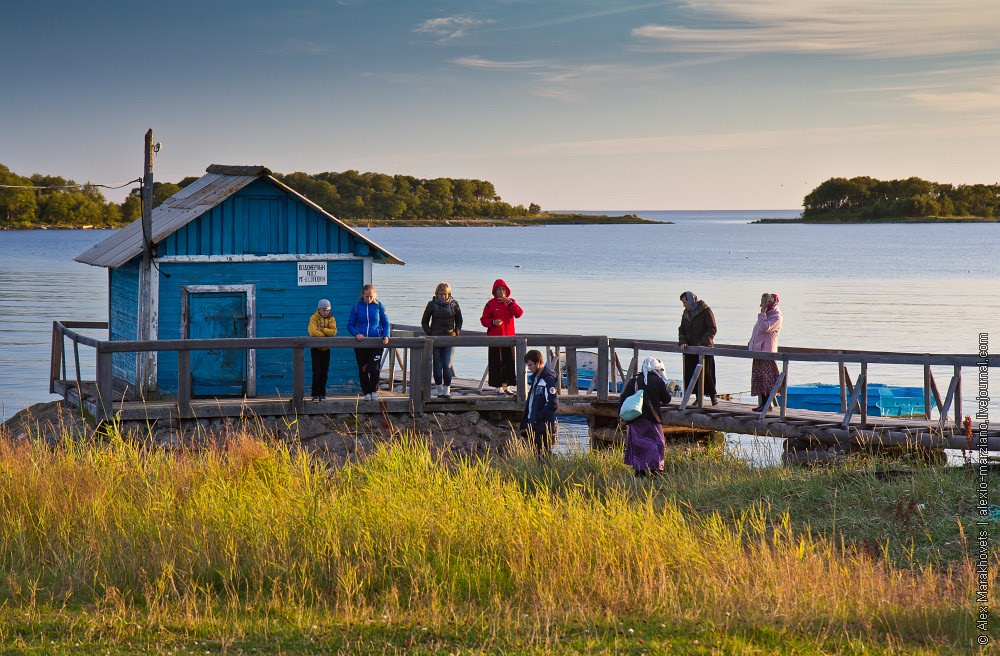 Russian North: People and nature of the Solovetsky Islands - 9