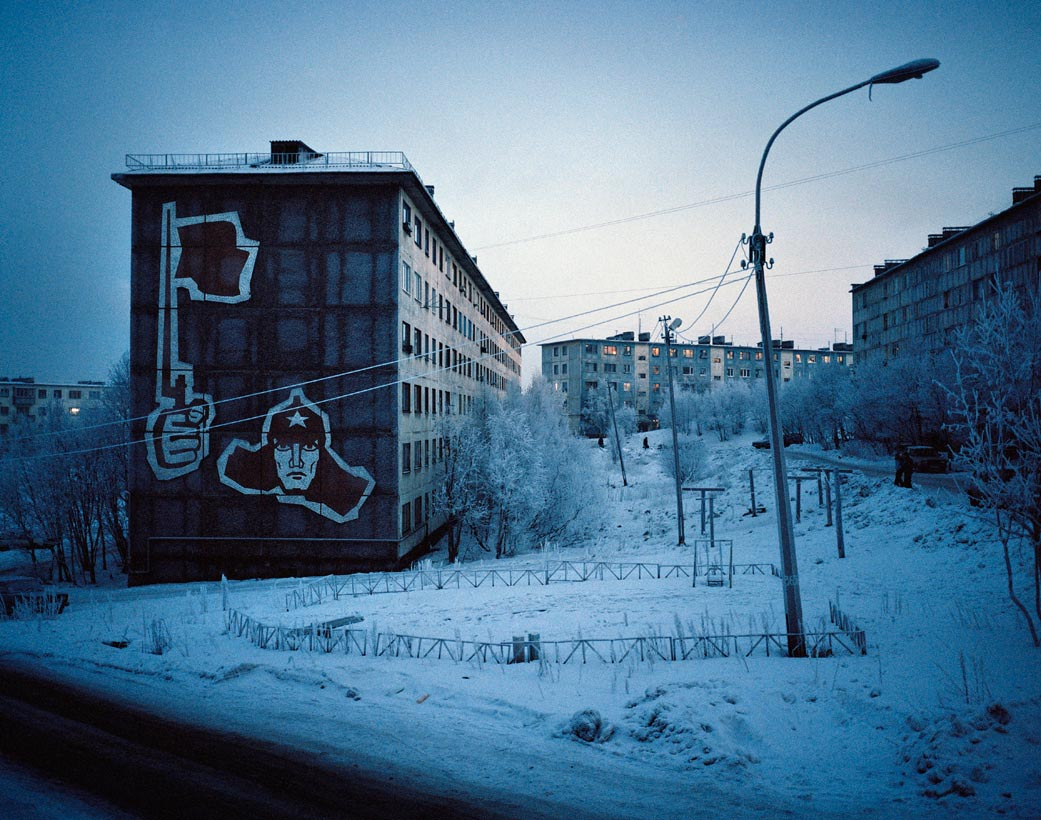 Motherland: Photos of unfeigned Russia by Simon Roberts - 38