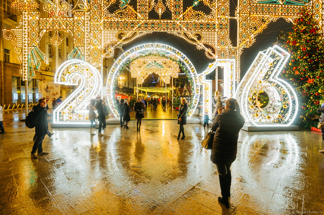 Festival of Christmas and New Year in Moscow - 38