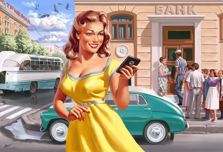 Pictures and Soviet posters in Pin-Up style by Valery Barykin - 10