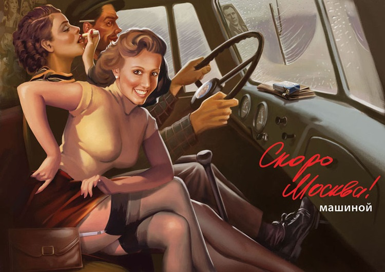 Pictures and Soviet posters in Pin-Up style by Valery Barykin - 26