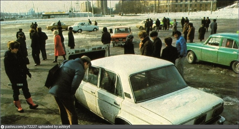 Moscow 1980s: Interesting historical photos of the Soviet capital - 1