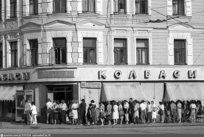 Moscow 1980s: Interesting historical photos of the Soviet capital - 16