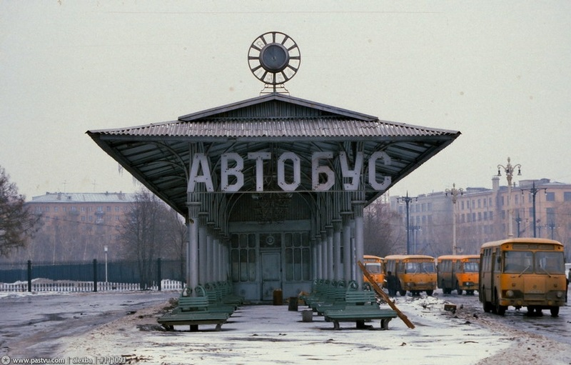 Moscow 1980s: Interesting historical photos of the Soviet capital - 25
