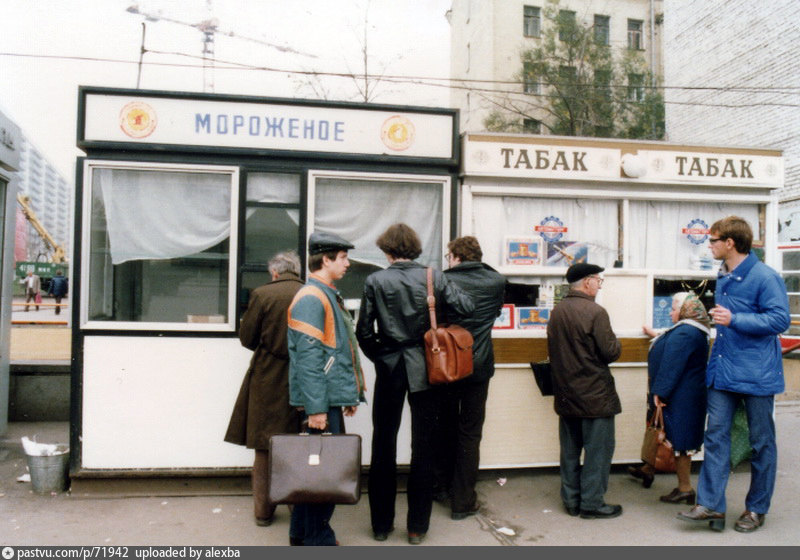 Moscow 1980s: Interesting historical photos of the Soviet capital - 3