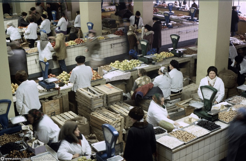 Moscow 1980s: Interesting historical photos of the Soviet capital - 33