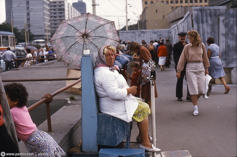 Moscow 1980s: Interesting historical photos of the Soviet capital - 39