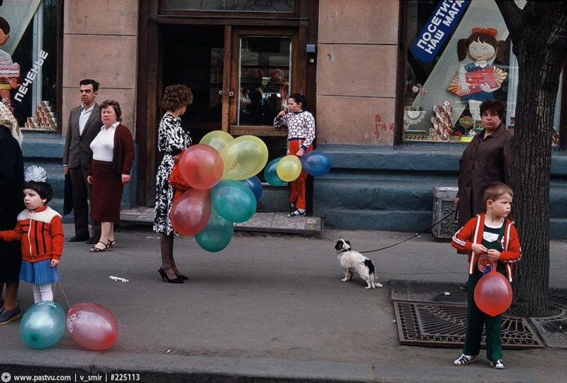 Moscow 1980s: Interesting historical photos of the Soviet capital - 49