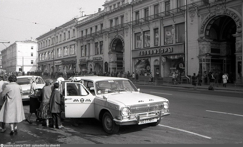 Moscow 1980s: Interesting historical photos of the Soviet capital - 5