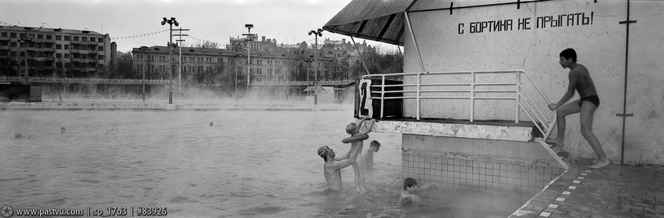 Moscow 1980s: Interesting historical photos of the Soviet capital - 55