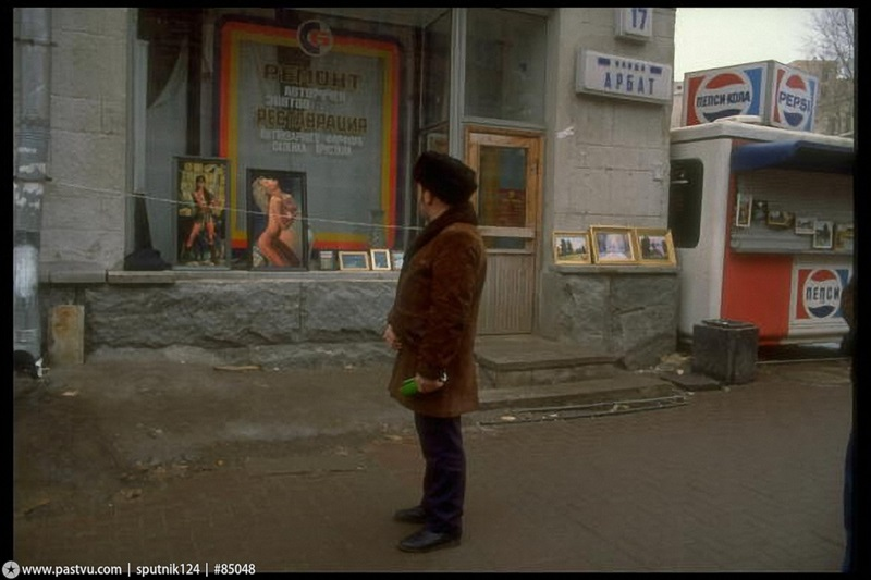 Moscow 1980s: Interesting historical photos of the Soviet capital - 57