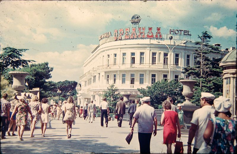 Historical photographs of Soviet Crimea's resort cities in 1970s - 18