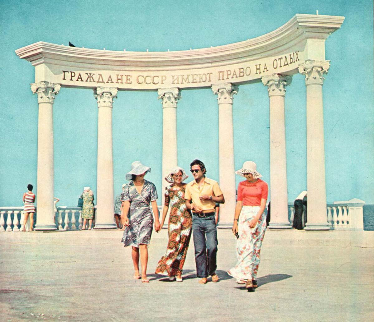 Historical photographs of Soviet Crimea's resort cities in 1970s - 26