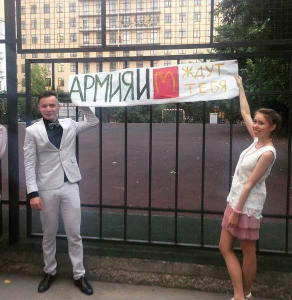 Instagram photos from Russian School Graduation Party 2015 - 3