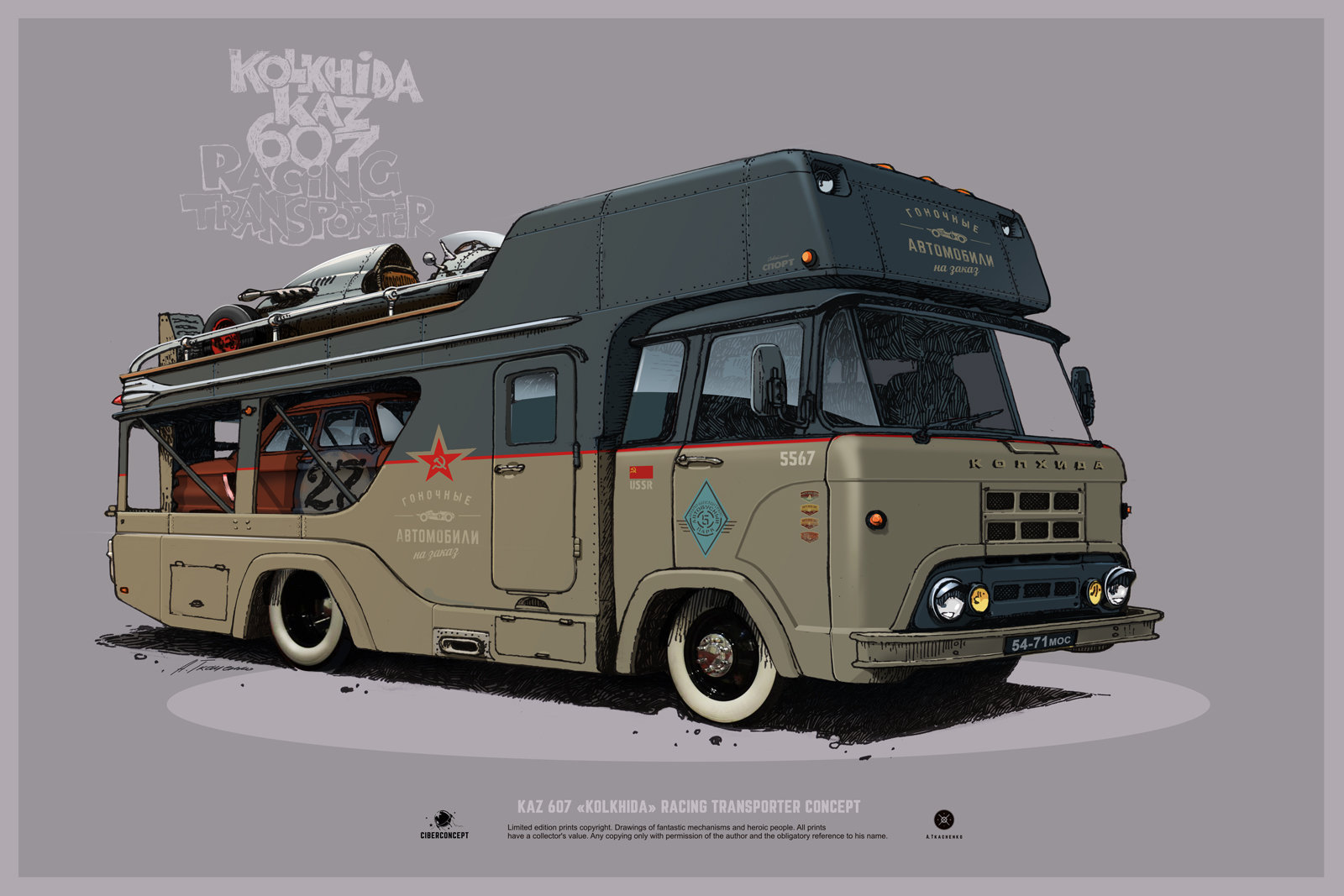 Concepts of Soviet cars on pictures - KAZ-607 KOLKHIDA Racing Transporter