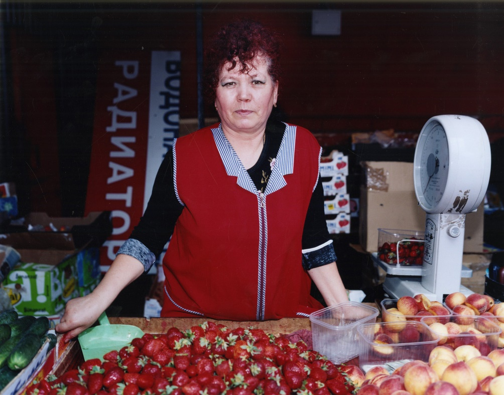 Market - Photo collection of Anna Skladmann - 3
