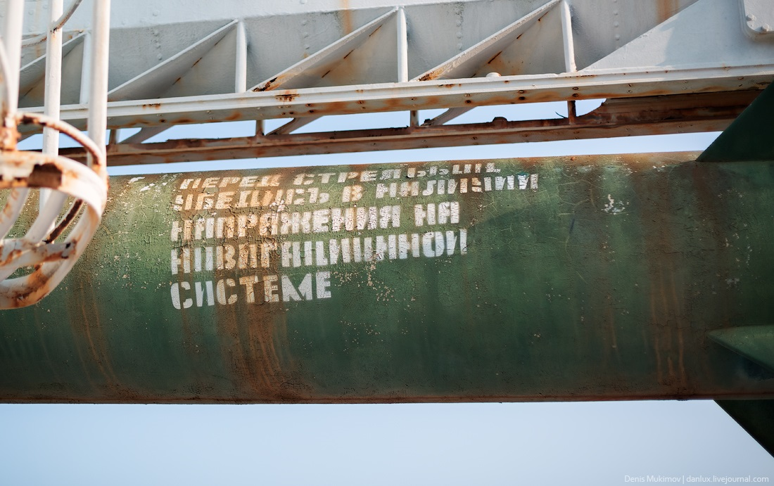 Soviet aircraft carrier Minsk: Inside of huge military museum - 15