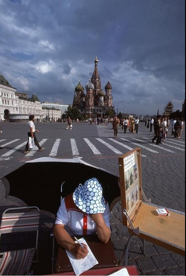 Moscow in 1975: The USSR on photos by Hans Rudolf Uthoff - 33
