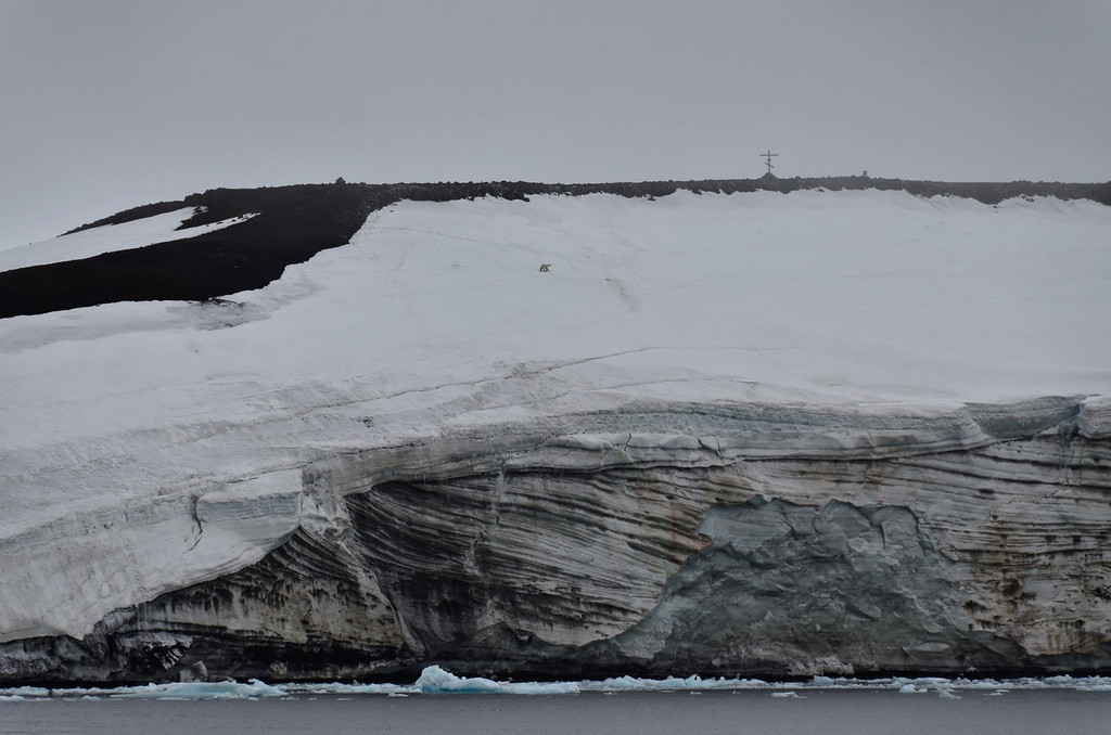 Northernmost point of Russia: Cape Fligely, Franz Josef Land - 2