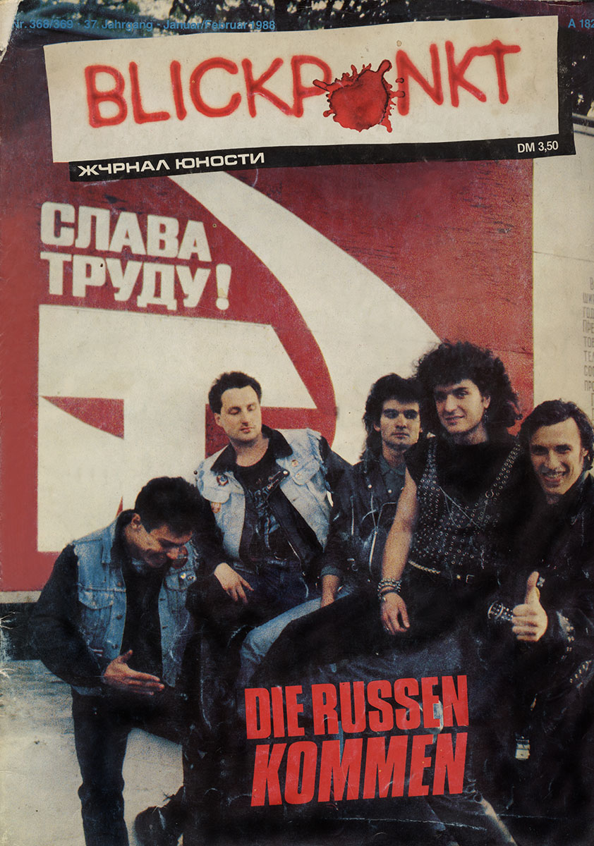 Soviet culture: Goths, punks and metalheads of the USSR - 13
