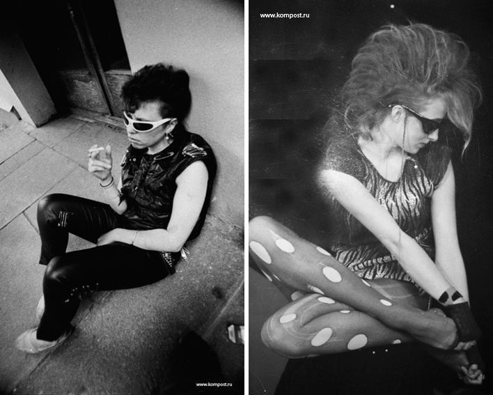 Soviet culture: Goths, punks and metalheads of the USSR - 34
