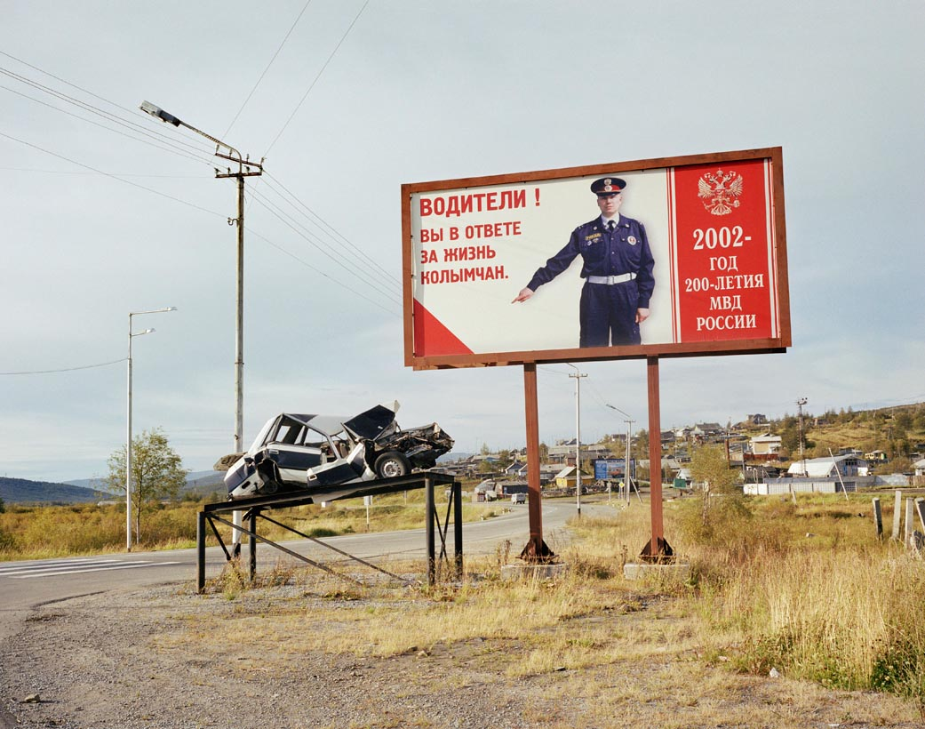 Motherland: Photos of unfeigned Russia by Simon Roberts - 3