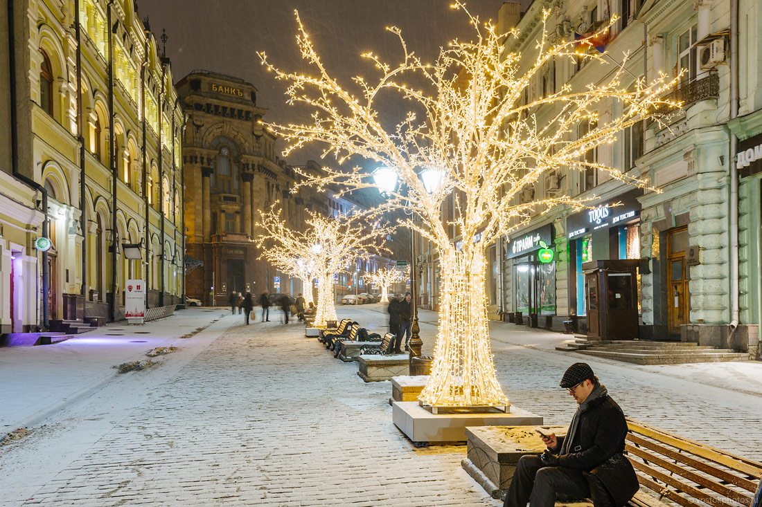 Festival of Christmas and New Year in Moscow - 26