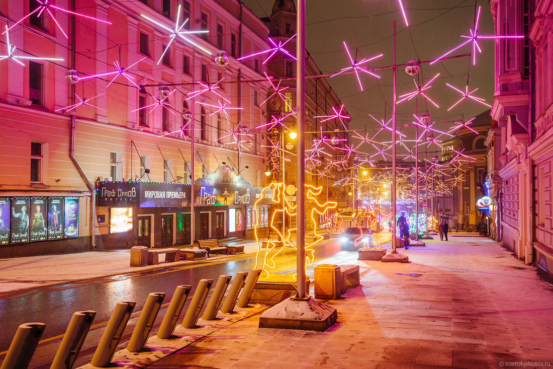 Festival of Christmas and New Year in Moscow - 31