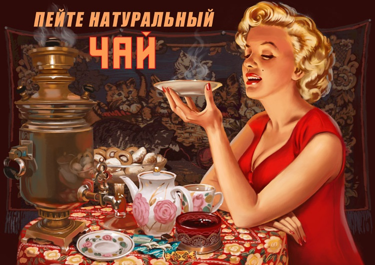 Pictures and Soviet posters in Pin-Up style by Valery Barykin - 1