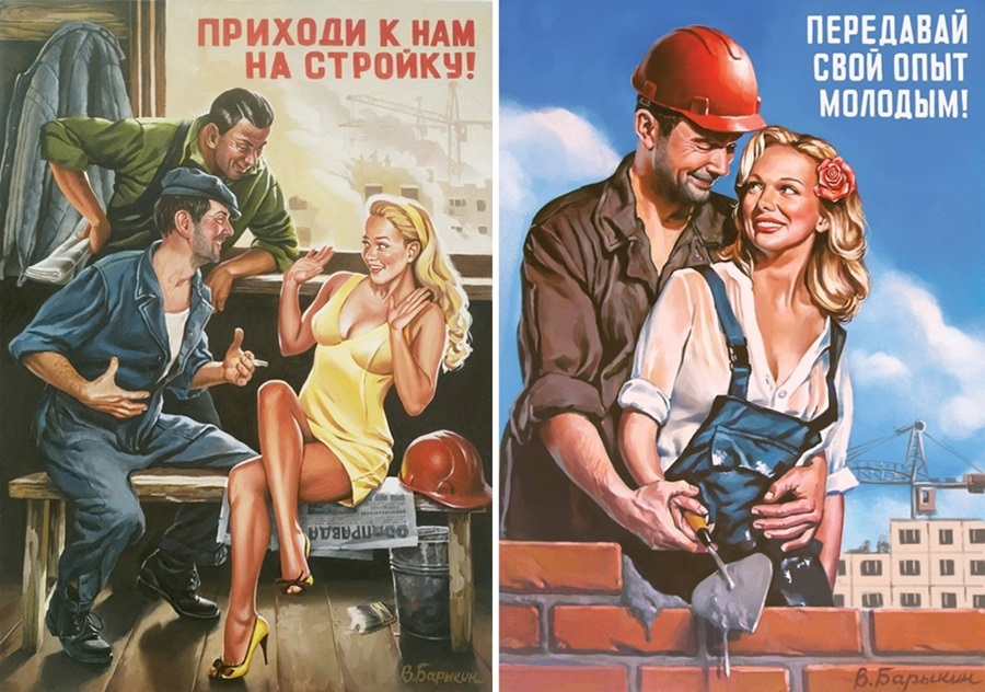Pictures and Soviet posters in Pin-Up style by Valery Barykin - 13