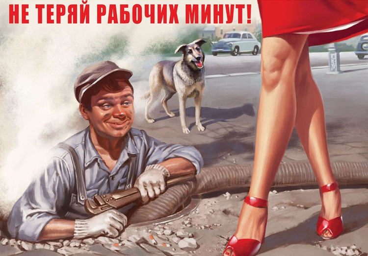 Pictures and Soviet posters in Pin-Up style by Valery Barykin - 19