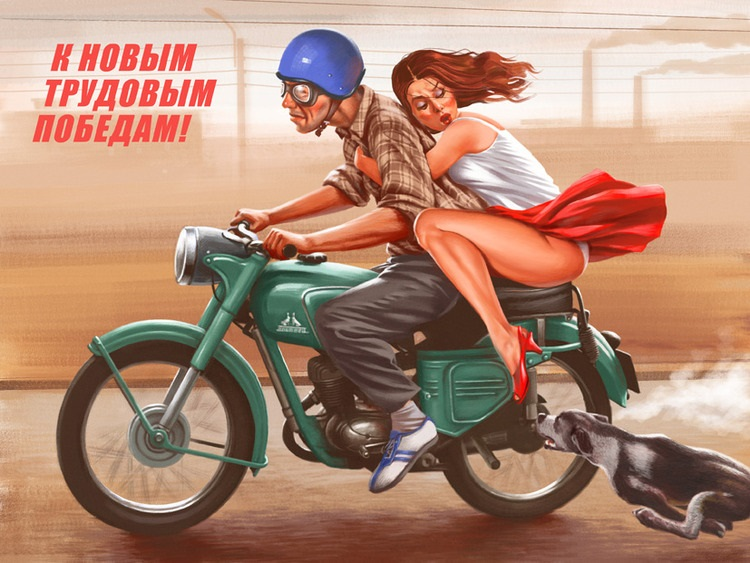 Pictures and Soviet posters in Pin-Up style by Valery Barykin - 22