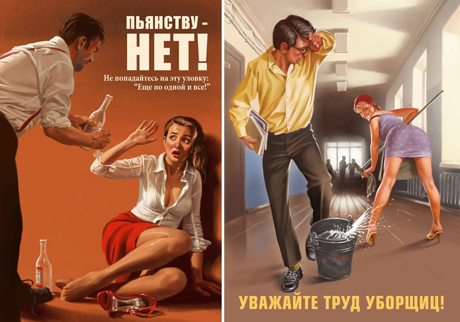 Pictures and Soviet posters in Pin-Up style by Valery Barykin - 23