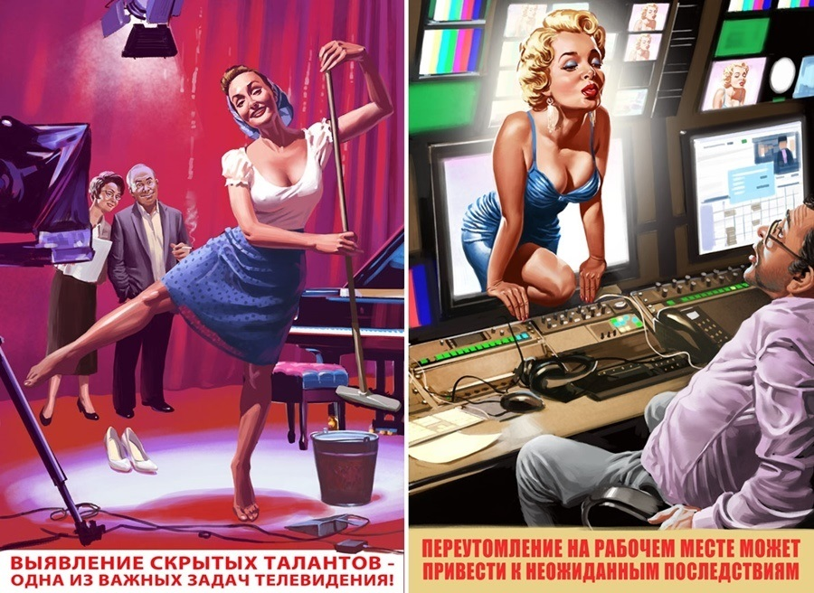Pictures and Soviet posters in Pin-Up style by Valery Barykin - 5
