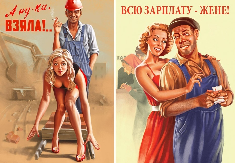 Pictures and Soviet posters in Pin-Up style by Valery Barykin - 9