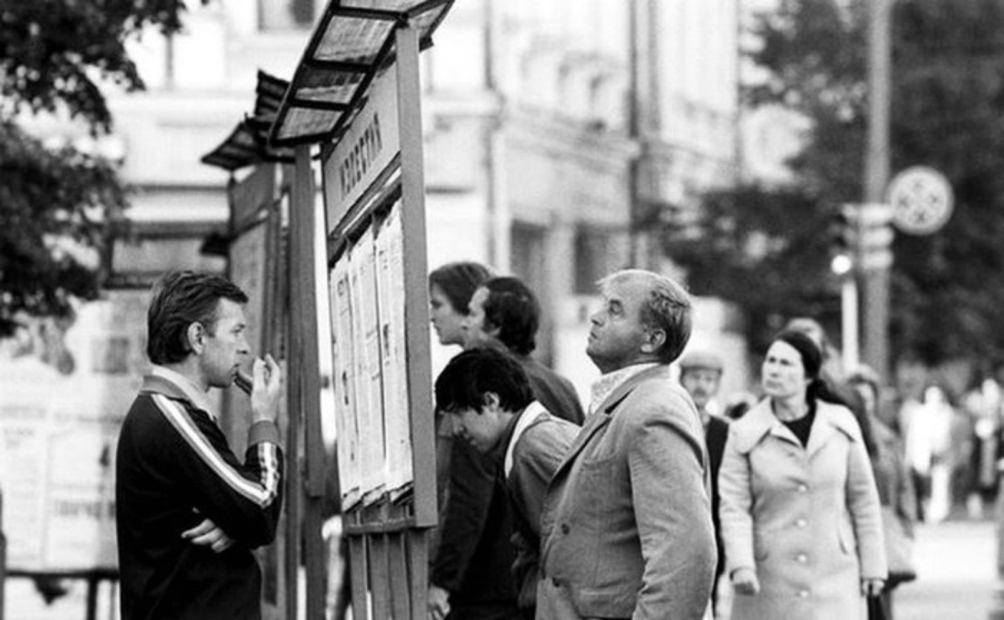 Moscow 1980s: Interesting historical photos of the Soviet capital - 11