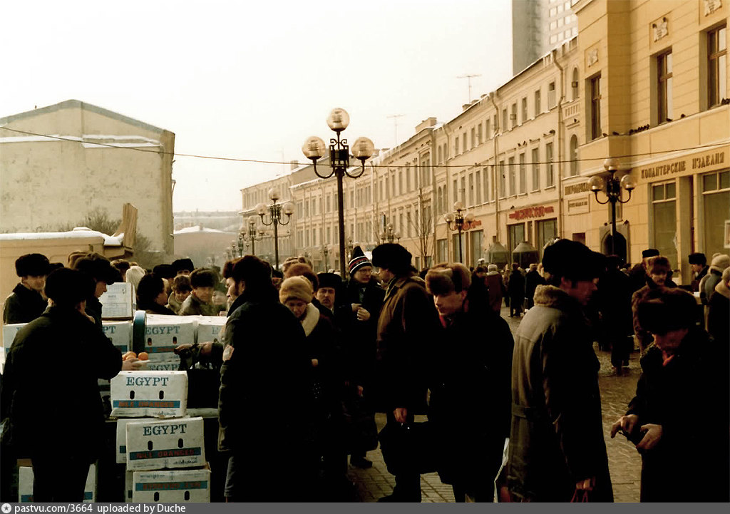 Moscow 1980s: Interesting historical photos of the Soviet capital - 26