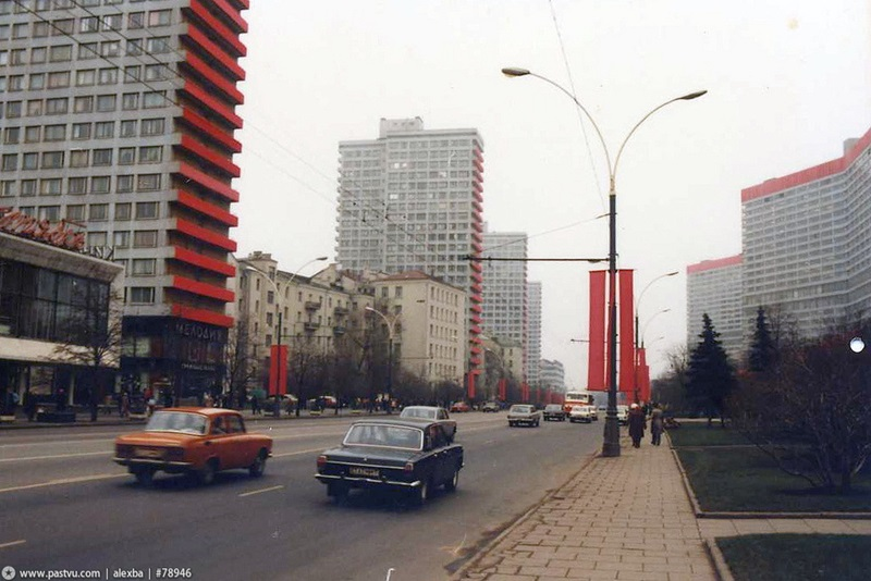 Moscow 1980s: Interesting historical photos of the Soviet capital - 31
