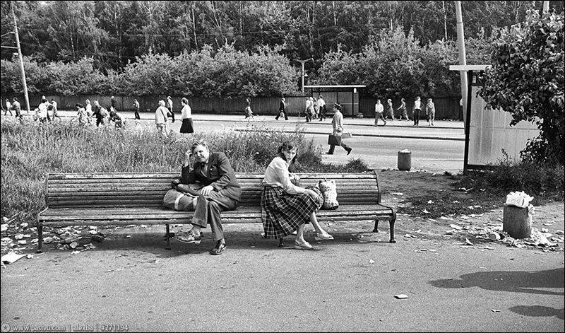 Moscow 1980s: Interesting historical photos of the Soviet capital - 43