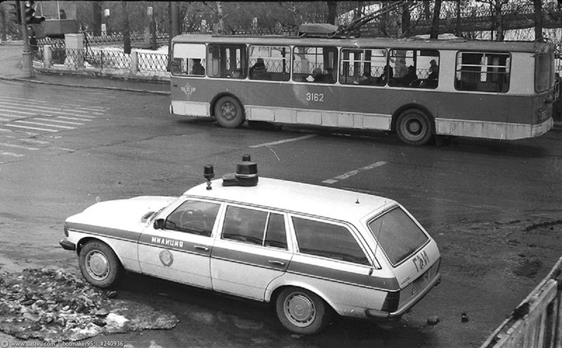 Moscow 1980s: Interesting historical photos of the Soviet capital - 53