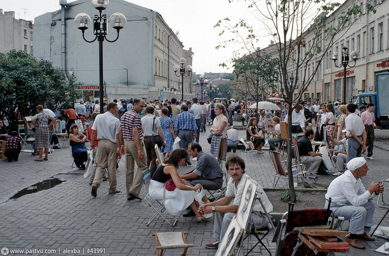 Moscow 1980s: Interesting historical photos of the Soviet capital - 56