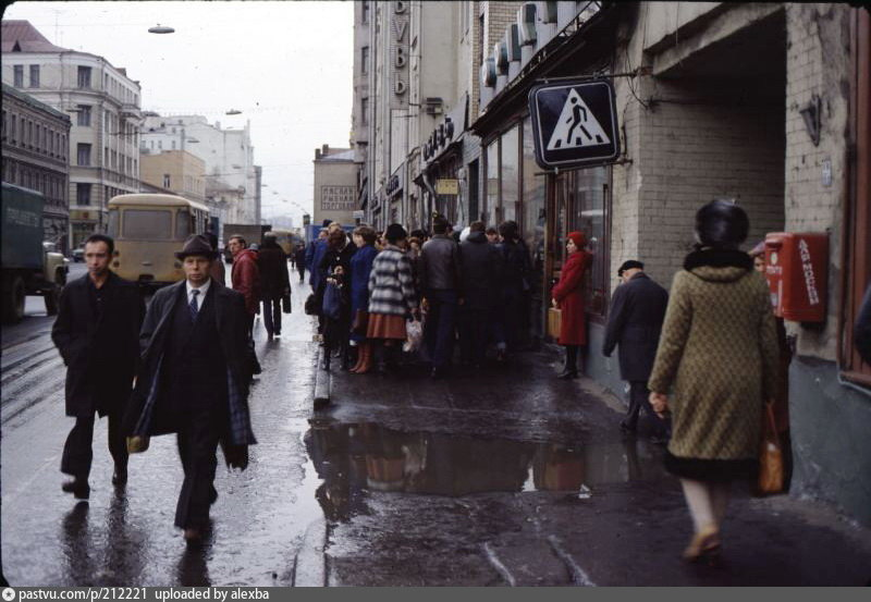 Moscow 1980s: Interesting historical photos of the Soviet capital - 7