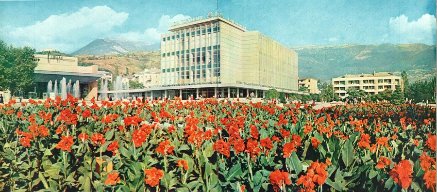 Historical photographs of Soviet Crimea's resort cities in 1970s - 35