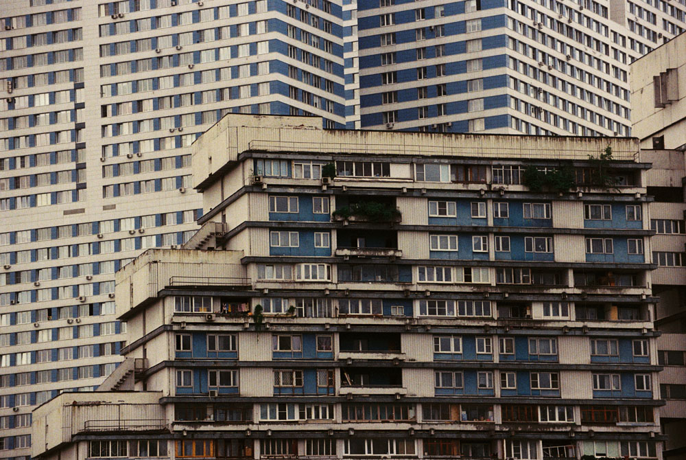 Moscow 1980s: Interesting historical photos of the Soviet capital - 15
